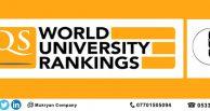 أفضل 100 جامعة في العالم حسب تصنيف QS لعام 2021
