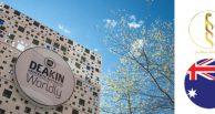 منحة جامعة ديكين في الهندسة و التصميم
